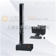 电脑伺服单柱拉力试验机,网格布微机单柱式拉力机