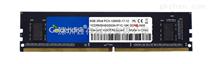 Goldendisk品牌貨源16G台式內存條