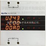 光伏自动重合闸保护器 小型配电箱EM-001AK