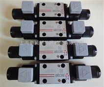 DPZO-AE-273-S5/E31阿托斯減壓閥