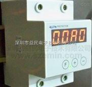 EM-001AL-过流过载保护器 限流器EM-001AL