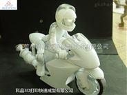 3D打印人物模型廠家3D打印工藝模型