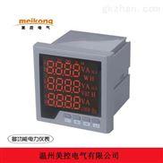 多功能仪表TDM508-5高压柜