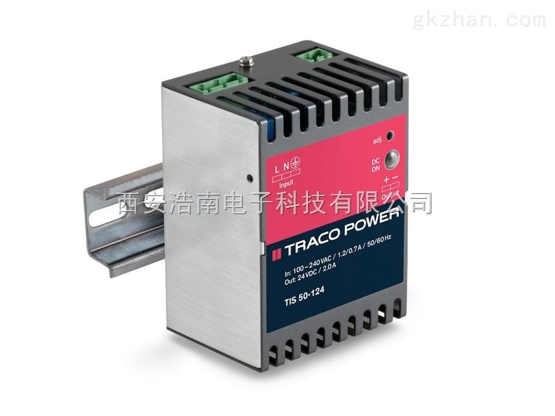 TRACO导轨电源TIS600-124RED TIS300-124RED