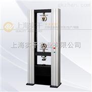 供应布料拉伸试验机丨线纱拉伸测试机丨微机控制万能材料试验机厂家直销