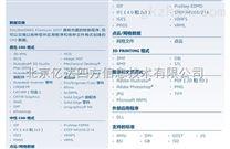 SOLIDWORKS Premium 代理商 亿达四方