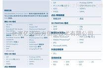 SOLIDWORKS Premium 代理商 億達四方