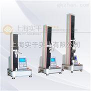 3000N塑料橡胶材料拉力试验机,单柱式万能材料拉伸试验机