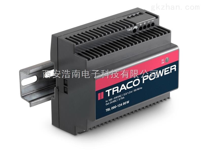 TBL系列导轨式电源TBL060-124 TBL030-112