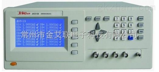 特价JK2515B-8S多路电阻扫描测试仪