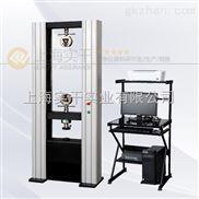 电子万能材料试验机,微机控制电子万能拉力试验机大概价位