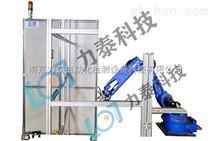 自动上下料机械手臂 力泰锻造工业机器人