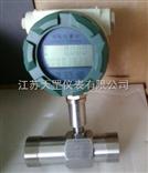 蒸餾水專用流量計