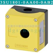 3SU18010AA000AB2-3SU1801-0AA00-0AB2西门子黄色1位空按钮盒