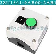 3SU18010AB002AB1-3SU1801-0AB00-2AB1西门子成套按钮盒
