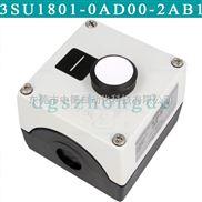 3SU18010AD002AB1-3SU1801-0AD00-2AB1西门子成套按钮盒