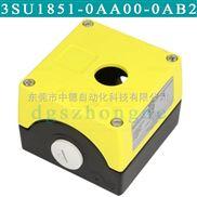3SU18510AA000AB2-3SU1851-0AA00-0AB2西门子空按钮盒
