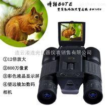 高清数码拍照双筒望远镜批发贺州博特BW1232