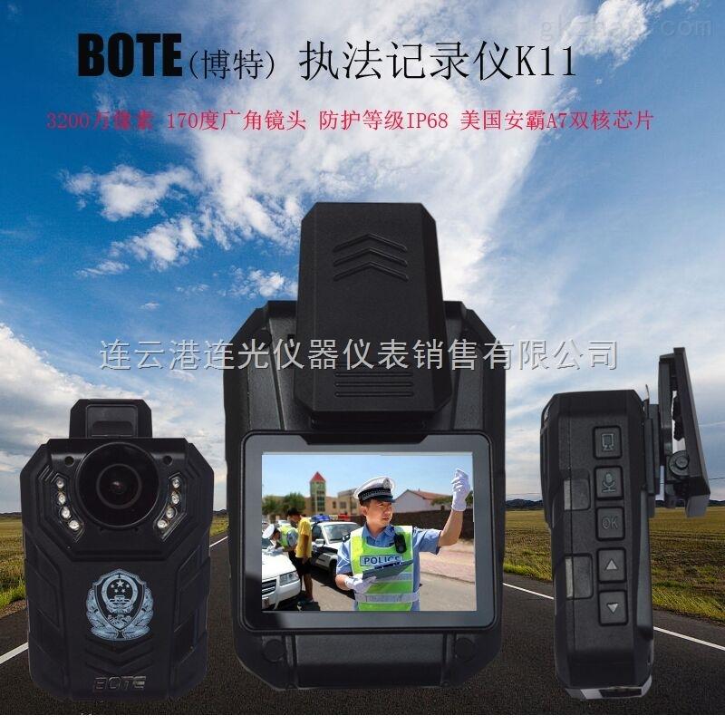 贺州博特音频记录仪DSJ-K11带对讲机功能