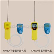 小型便携一氧化碳检测仪  泵吸式CO2报警仪