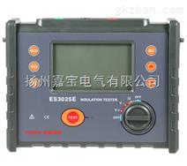 ES3025E数字式高压绝缘电阻表