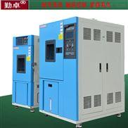 LED专用步入式高低温试验箱