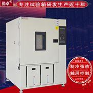 进口配件高低温试验箱