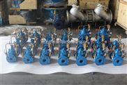 永嘉铸钢200X减压阀法兰水力阀厂家直销