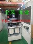 YX-4000AS 4KW打磨除锈集尘机气缸震动集尘器