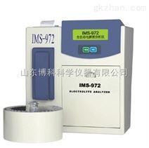 希莱恒IMS-972D全自动电解质分析仪