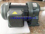 GH22-200-30S卧式万鑫减速电机