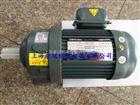 GV22-750-30S万鑫小型立式安装减速机