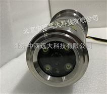 中西厂家矿用防爆监控摄像机 库号:M218073