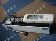 1000n端子拉力试验机,线材端子拉拔力测试仪品牌