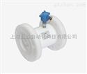 防腐型液體渦輪流量計