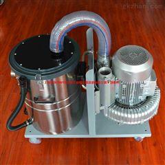 磨床粉尘工业吸尘器