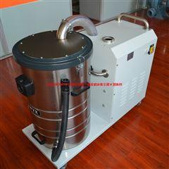 防爆移动式吸尘器
