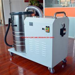 移动式集尘器