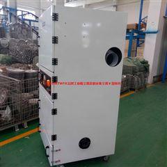 脉冲自动反吹工业集尘器