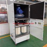 防爆工业集尘器