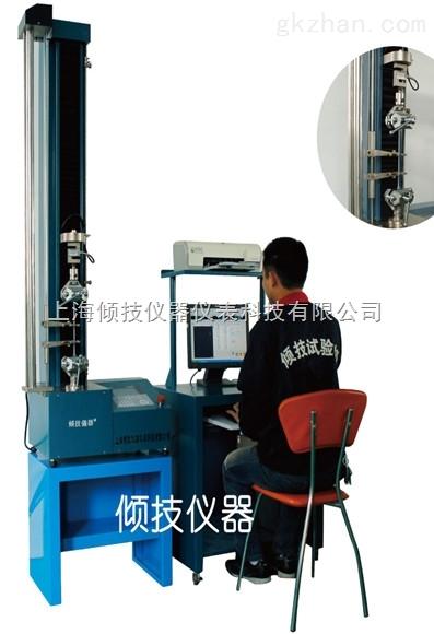 上海纽扣拉力试验机