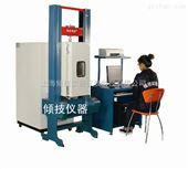 上海QJ211B树脂拉伸试验机