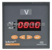 安科瑞智能直流电压表P80-DU
