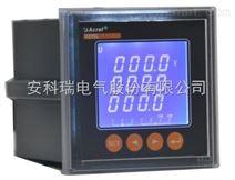 管廊产品电压表