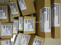 可编程控制器6ES7332-5HF00-0AB0现货