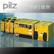 德PILZ继电器皮尔兹350012订货号