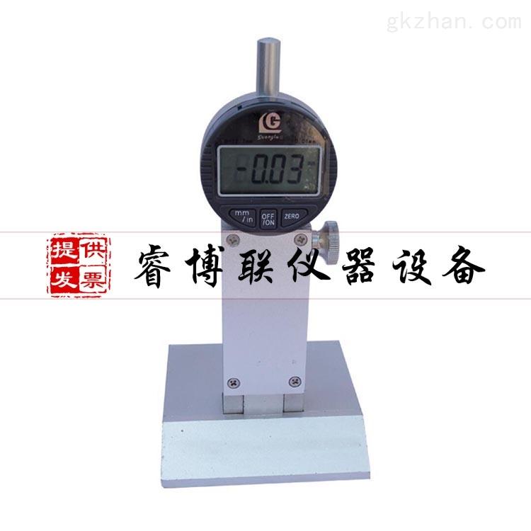 路面标线厚度测定仪 STT-950