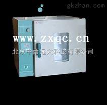 中西厂家远红外干燥箱库号:M329366