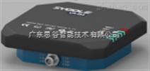超高频一体机读写器