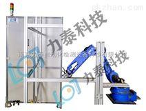 锻压自动化机器人 力泰锻压机械手臂